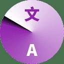 文献翻译软件
