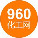 960化工网