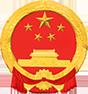 天津市政府