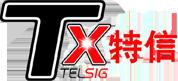 手机信号屏蔽器_GPS屏蔽器价格_4G信号屏蔽器厂家