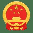 永修县人民政府